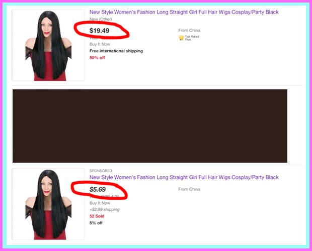 Wig Listings On EBay Duplicated